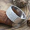 Серебряное кольцо Пассаж вставка белые фианиты вес 4.8 г размер 19, фото 2