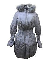 Куртка Dragon 011 56 р. Голубая (ts-02336)