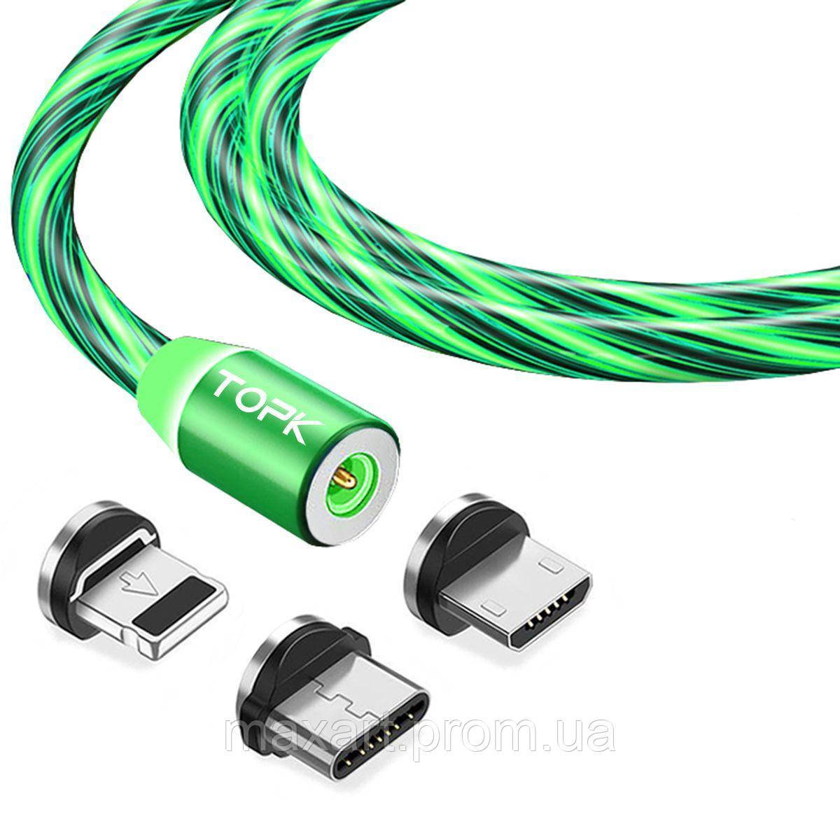 Магнитный кабель TOPK 3в1 (RZ) для зарядки (100 см) Green