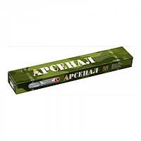 Электроды Арсенал АНО-21 4 мм (упаковка 5 кг)