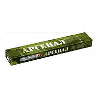 Электроды Арсенал АНО-21 3 мм (упаковка 2,5 кг)