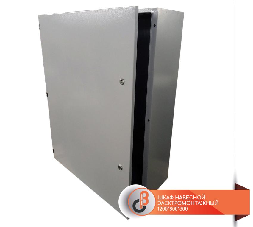 Шкаф навесной электромонтажный МРМ, 1200*800*300