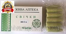 Свечи ПВ-3м (малавит)
