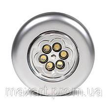 Светильник MACLEAN ENERGY (URZ0702) LEDx6