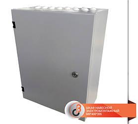 Шкаф навесной электромонтажный МРМ, 500*400*205