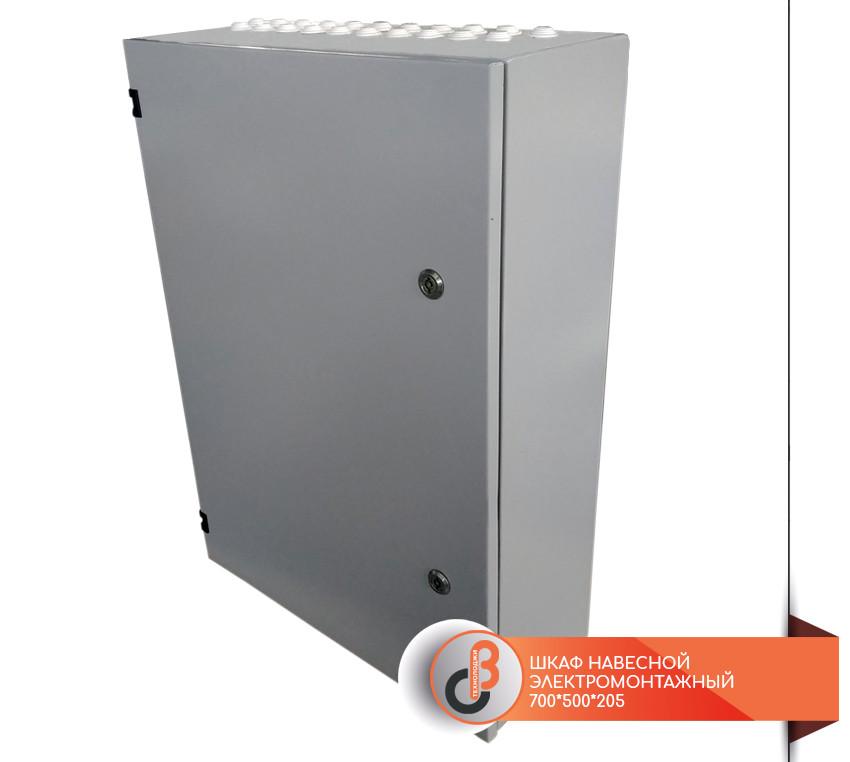 Шафа навісна електромонтажна МРМ, 700*500*205