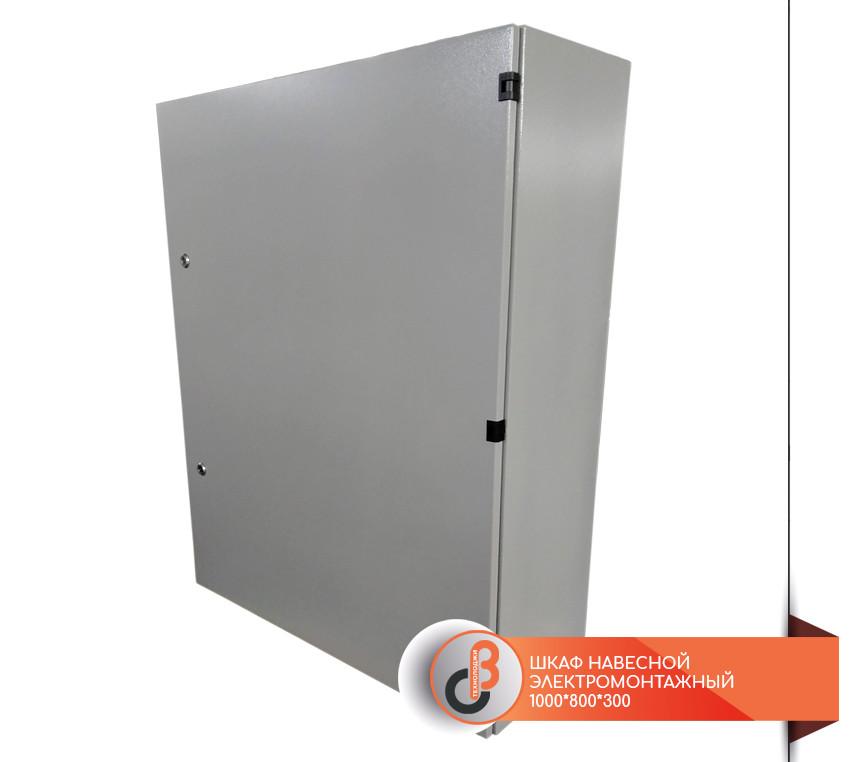 Шкаф навесной электромонтажный МРМ, 1000*800*300
