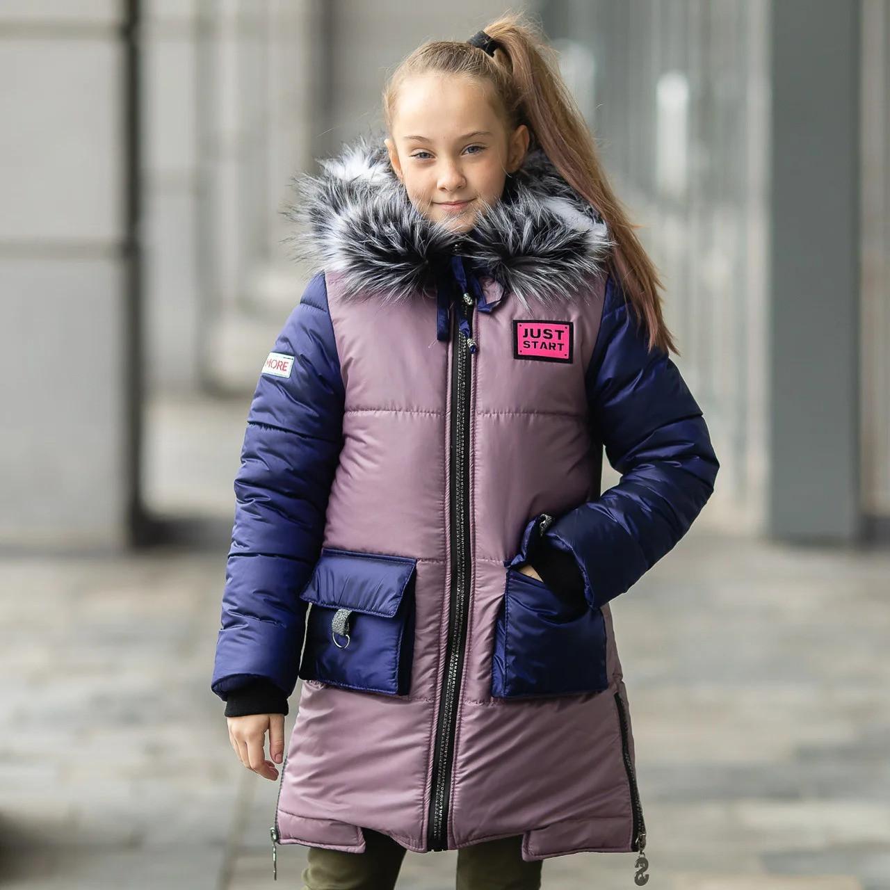 """Зимняя модная куртка для девочки """"Джаст"""""""