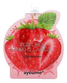 Гель-антисептик для рук полуничний Ayoume Perfumed Hand Clean Gel Strawberry 20 мл