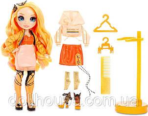 Лялька Мосту Хай Поппі Роуен Rainbow High Poppy Rowan Orange Fashion Doll помаранчева оригінал MGA