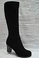 Черные замшевые зимние сапоги ERISSES.Большие размеры.