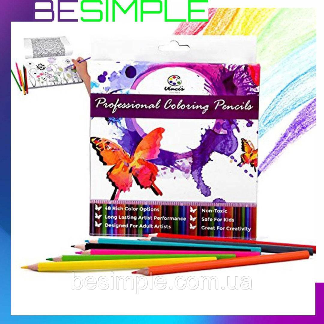 Набор карандашей для рисования Vincis Secret 48 штук / Разноцветные карандаши