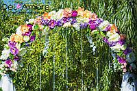Выездная церемония, свадебная арка, столик, белая дорожка в аренду