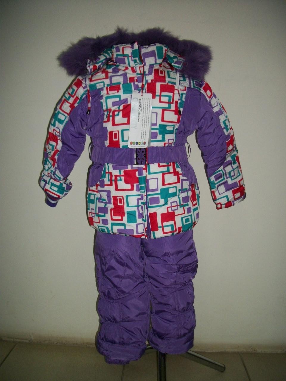 Зимняя курточка и комбинезон для девочки Сирень(Кубики)