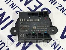 Модуль управління задньої лівої двері W212 рестайл A2129008327