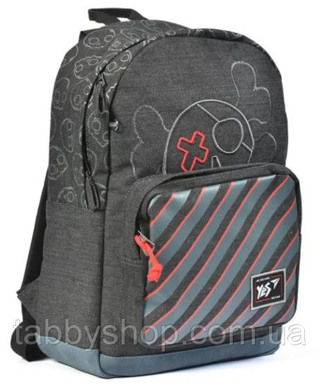 Рюкзак школьный подростковый YES T-67 Skull