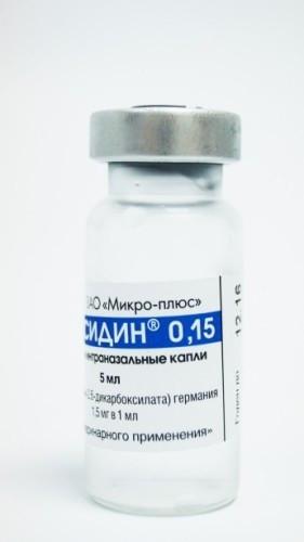МАКСИДИН 0,15% глазные капли для собак и кошек, 5 мл.