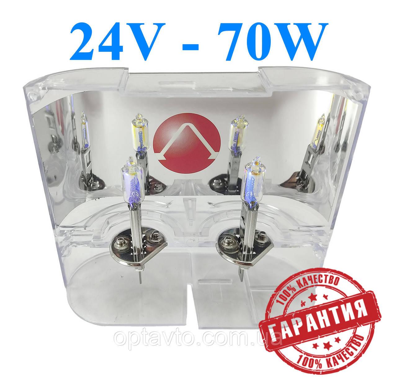 Xenon Vision Лампы H-1 24V 70W P14,5S NLFS Лампы с эффектом ксенона Cool Blue Intense + 30%