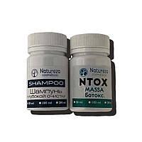 Бoтoкc Natureza NTOX Massa, набор 30/50 мл
