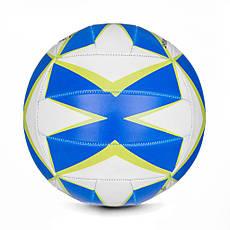 Волейбольный мяч Spokey MVolley 920115 (original) Польша, фото 2