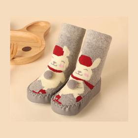 Носки - чешки махровые детские.