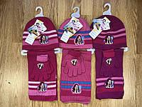 Комплекты шапка+шарф  детские оптом, Disney, 52/54 рр, фото 1