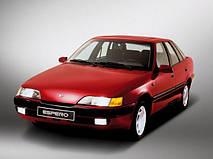 Espero 1990-1998
