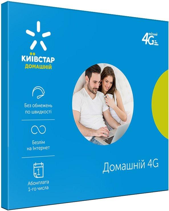 Безлимитный тариф Киевстар 4G