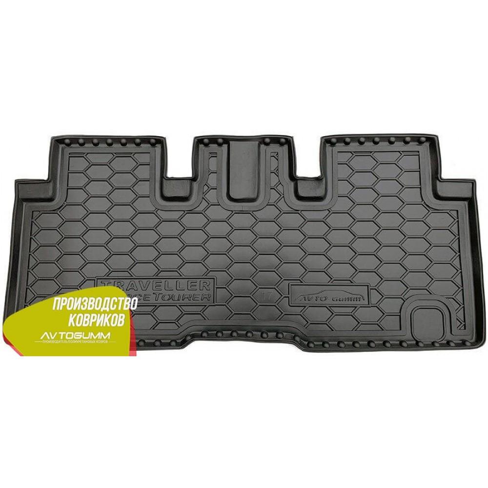 Автомобильный коврик в багажник Citroen SpaceTourer 17-/Peugeot Traveller 17- (VIP L2 пасс.) (Avto-Gumm)