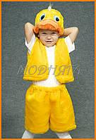 Детский костюм Утенок   Маскарадный костюм Утенка