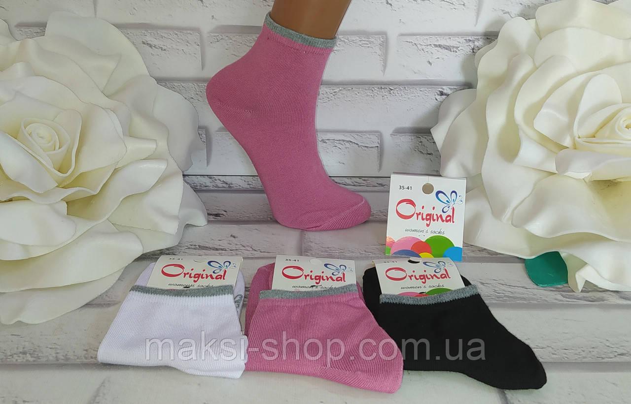 Носки женские хлопок за 1 пару 35-41 раз Original
