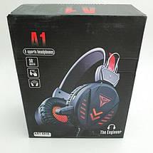 Ігрові дротові навушники з мікрофоном The Engineer A1 з шумозаглушенням, фото 3