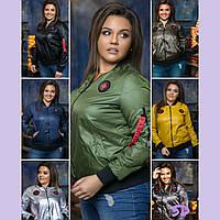 Куртка бомбер женская батальная демисезонная разные цвета