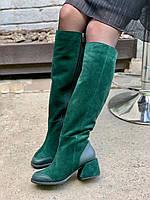Жіночі замшеві чоботи демисезон смарагдові