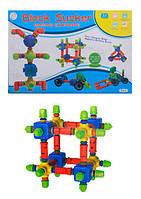 Детский конструктор на присосках 32 детали., фото 1