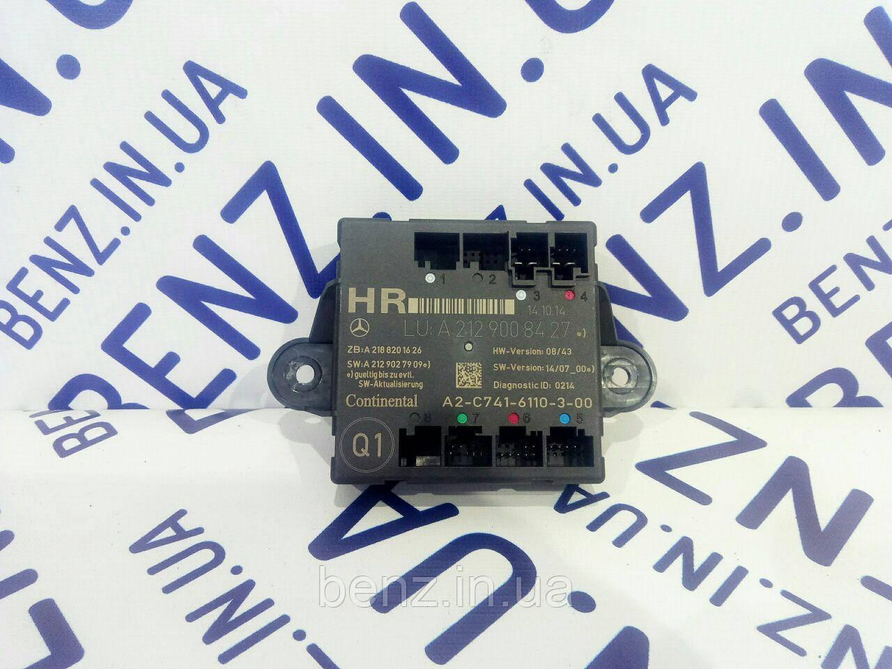 Модуль управления задней правой двери W212 рестайл A2129008427