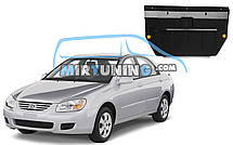 Захист двигуна Kia Spectra 2000-2011