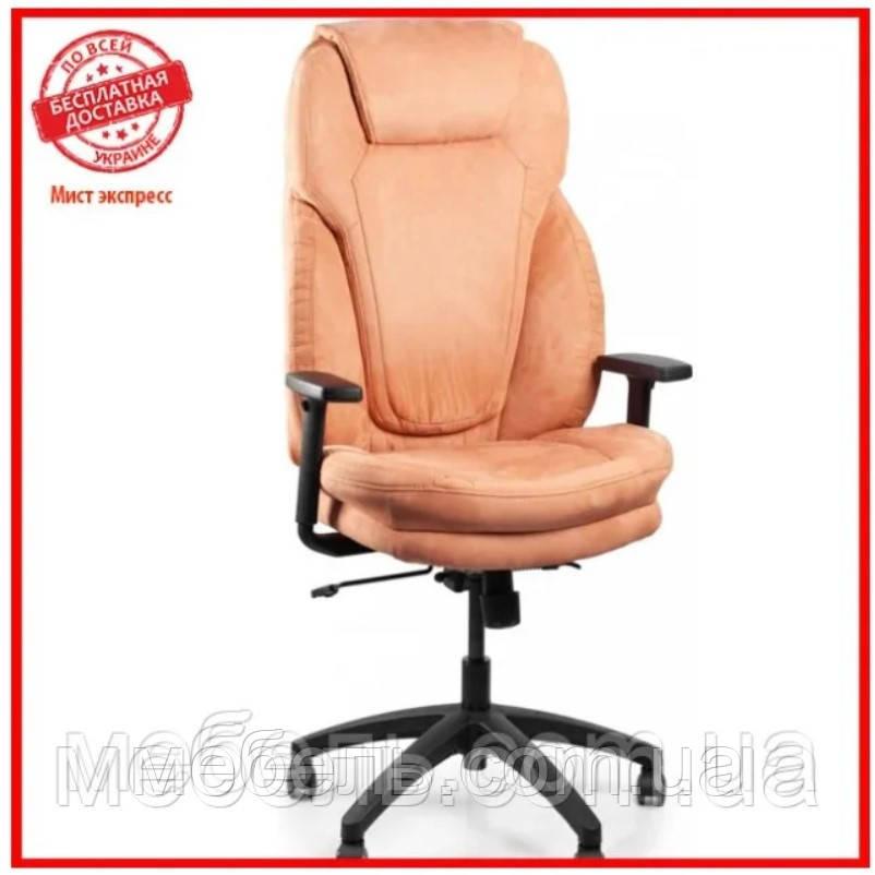 Офисное тканевое кресло Barsky SFb-02 Soft Arm peach