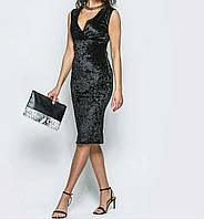 Элегантное вечерние платье