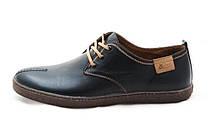 Чоловічі туфлі Kadar чорного кольору 40-45 р