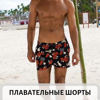 Все для пляжу