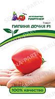 Семена томат F1 Папина дочка 10 шт