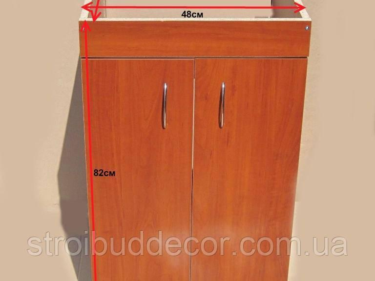 Тумба под мойку для кухни 50 см
