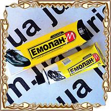 Крем для обуви Емолан-М 80 г. (черный)