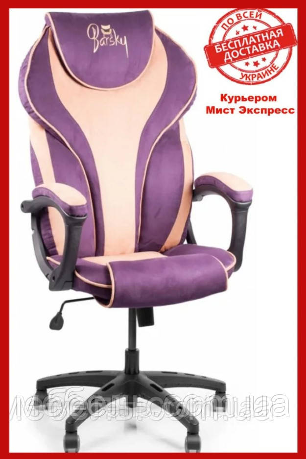 Геймерское компьютерное кресло Barsky Sportdrive Blackberry/Peach Fibre Arm_1D Synchro PA_designe BSDsyn-08.