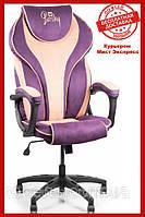 Компьютерное детское кресло Barsky Sportdrive Blackberry/Peach Fibre Arm_1D Synchro PA_designe BSDsyn-08