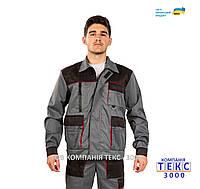 Куртка рабочая ЭКСПЕРТ МАКСИ, фото 1