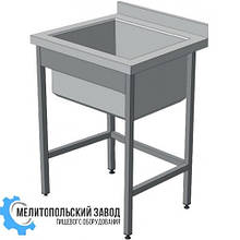 Мойка  600х600х850