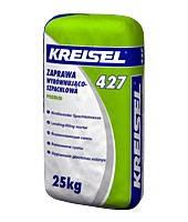 Шпатлёвочно-выравнивающая смесь KREISEL 427