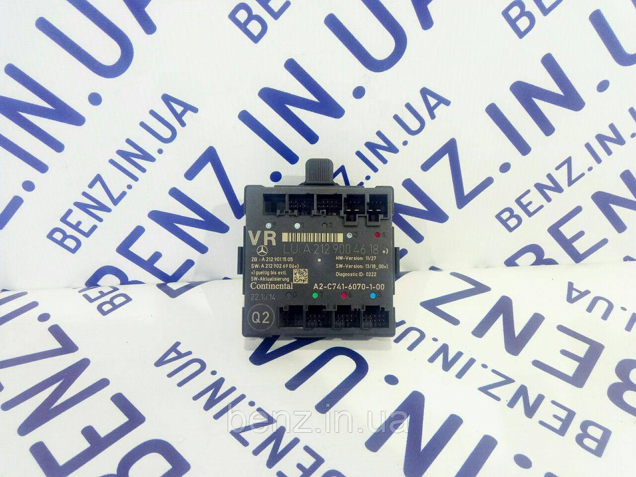 Модуль управления передней правой двери W212 рестайл A2129004618
